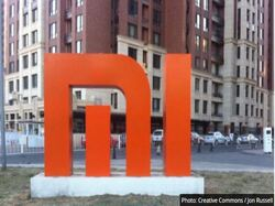 Xiaomi Mi Note 11 release date, price, specs and feature rumours